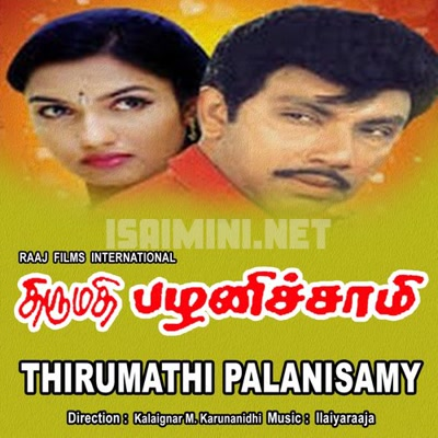 Thirumathi Palanisamy Movie Poster