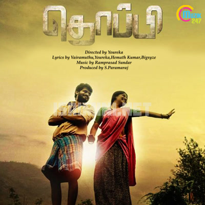 Thoppi Movie Poster