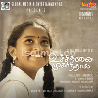 Uchithanai Muharnthaal Movie Poster