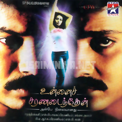 Unnai Charanadaindhen Movie Poster