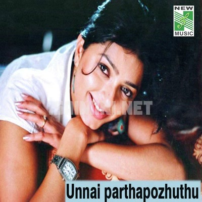 Unnai Paartha Pozhuthu Movie Poster
