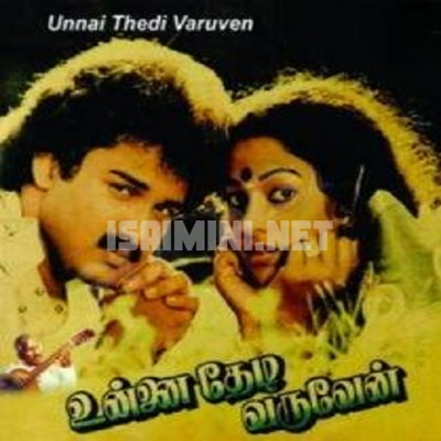 Unnai Thedi Varuven Movie Poster
