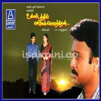 Unnidathil Ennai Koduthen Movie Poster