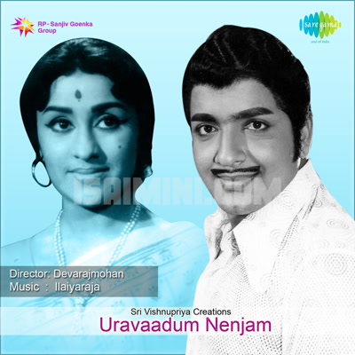 Uravaadum Nenjam Movie Poster