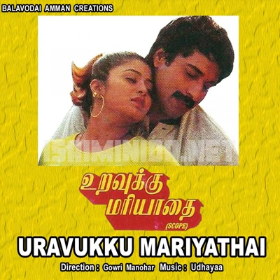Uravukku Mariyathai Movie Poster