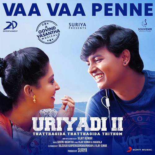 Uriyadi 2 Movie Poster