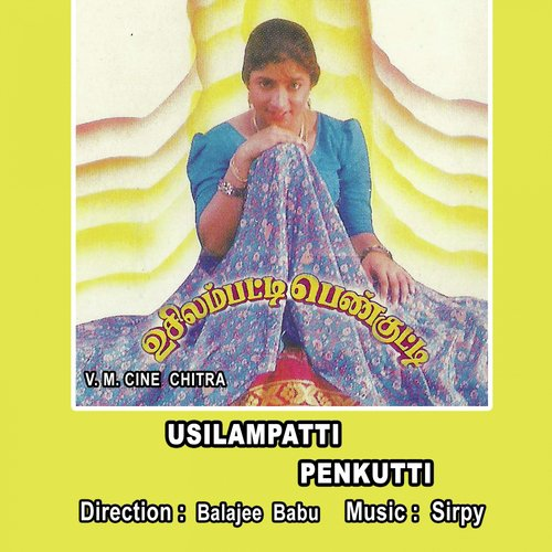 Usilampatty Pennkutti Movie Poster