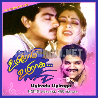 Uyirodu Uyiraga Movie Poster