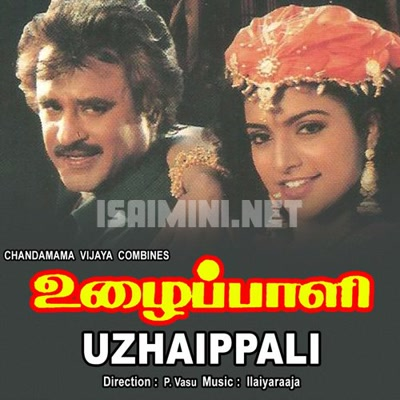 Uzhaippali Movie Poster