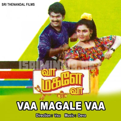 Vaa Magale Vaa Movie Poster