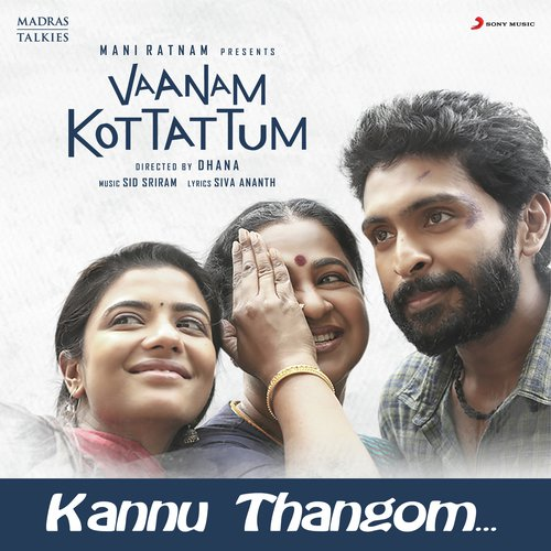 Vaanam Kottattum Movie Poster