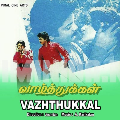 Vaazhthukkal Movie Poster