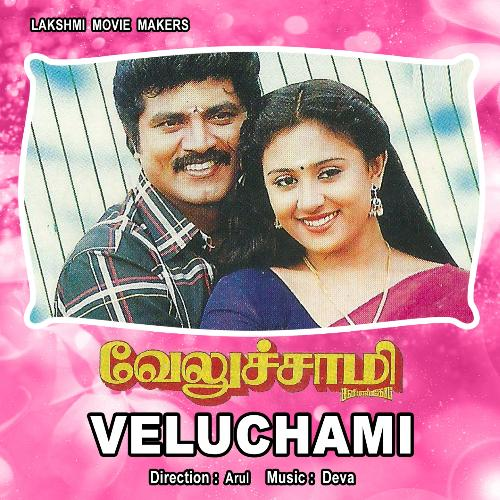 Veluchami Movie Poster