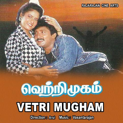 Vetri Mugam Movie Poster