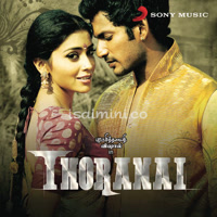 Thoranai Mp3 Songs Download Thoranai Tamil Movie Mp3 Songs